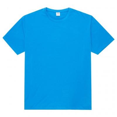 Tricou albastru din elastan